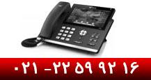 تلفن هانیول